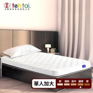 【德泰】防蹣透氣學生床墊-單人3.5尺