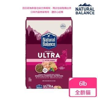 【Natural Balance】《特級田園》全貓配方 6磅