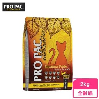 【PRO PAC 柏克】無穀貓荒原雞肉配方(雞肉+鷹嘴豆+蔓越莓)2KG(贈 外出試吃包*3)