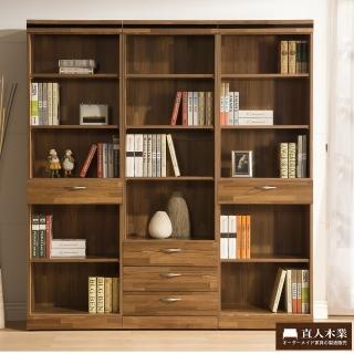 【直人木業】BRAC層木二個1抽一個3抽180CM書櫃