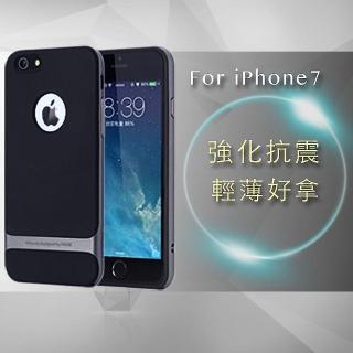 【Rock】iPhone7 4.7吋 雙材質強化防摔抗震手機殼(藏青)