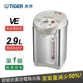 【MOMO獨家限定】TIGER虎牌 日本製雙模式出水VE節能省電熱水瓶2.91L(PVW-B30R)