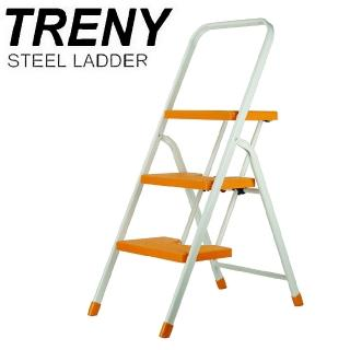 【TRENY】台製橘色三階扶手梯