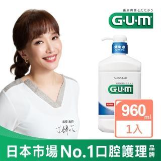 【GUM】牙周護理潔齒液 960ml
