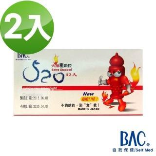 【BAC倍爾康】520火辣粗顆粒保險套12入X2盒