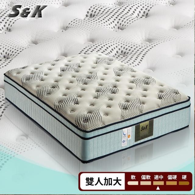 【S&K】天絲棉 高蓬度車花蜂巢式獨立筒床墊-雙人加大6尺