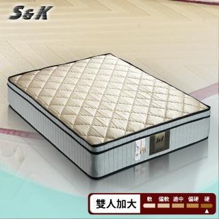【S&K】防蹣抗菌涼蓆彈簧床墊(雙人加大6尺)
