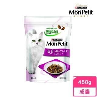 【MonPetit 貓倍麗】日式乾糧成貓飼料《化毛配方》450g