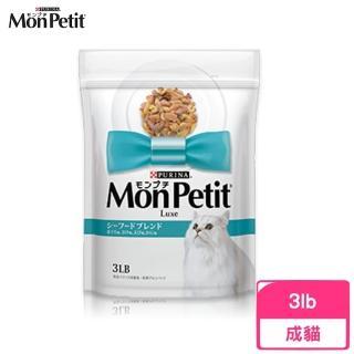【MonPetit 貓倍麗】日式乾糧成貓飼料《海鮮拼盤》3磅