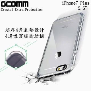 【GCOMM】iPhone8/7 Plus 5.5吋 增厚氣墊全方位加強保護殼(Crystal Extra Protection)