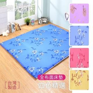 【送枕套2入-隨商品顏色】戀香  TC雙人棉床   四色可選