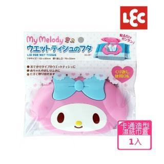 【日本LEC】MyMelody造型濕紙巾蓋(日本授權最新款超萌造型可重複使用)