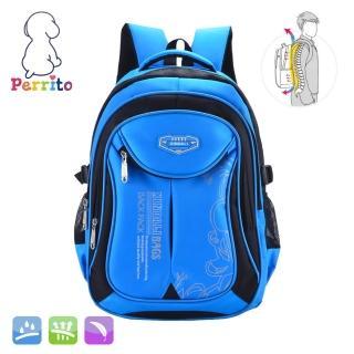 【Perrito】「創意學園」核心護脊兒童書包(藍黑)