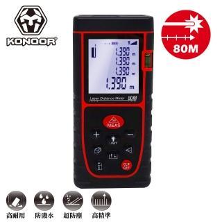 【KONQOR】「高精度」防震防塵潑水雷射測距儀 - 80米