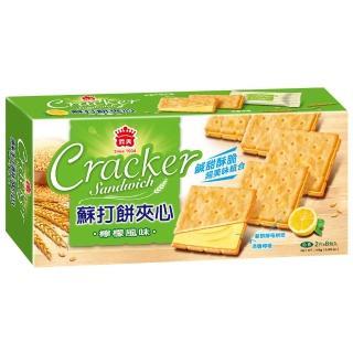 【義美】蘇打餅夾心_檸檬風味(144g/盒)