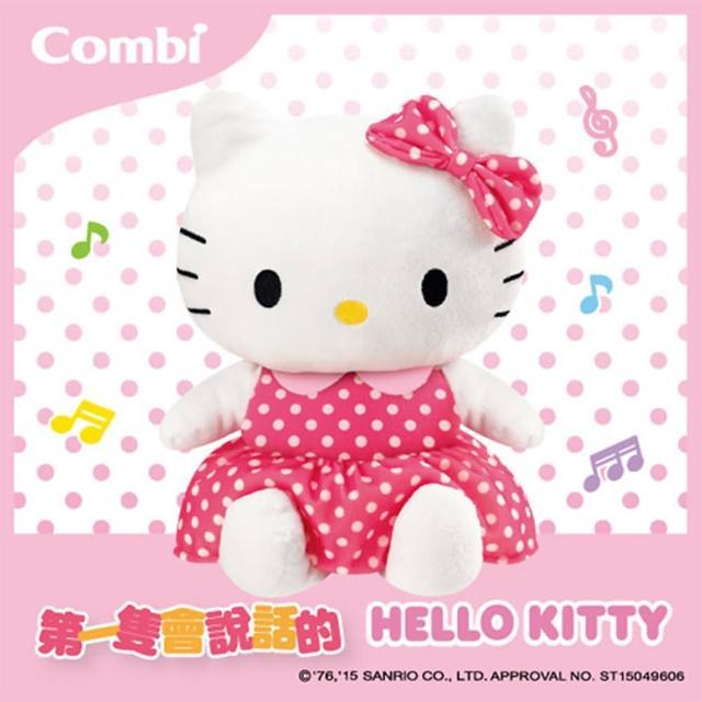 【Combi】音樂安撫玩偶/好朋友(小熊/Hello Kitty/兔兔)站長推薦