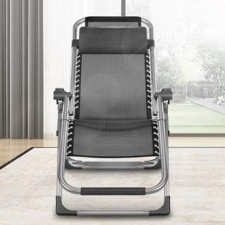 防疫必備 居家辦公【IDEA】新一代無段式高承重透氣休閒躺椅(附置物杯架)