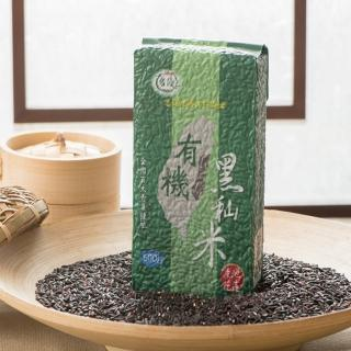 【名優】有機花蓮黑秈米10包組-