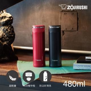 【ZOJIRUSHI 象印】可分解杯蓋不鏽鋼真空保溫杯480ml(SM-JE48)