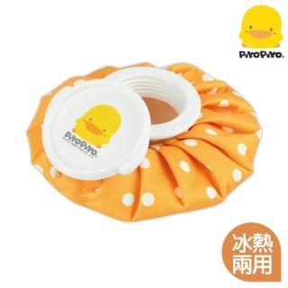 黃色小鴨 PiYO PiYO 多功能冰溫兩用敷袋