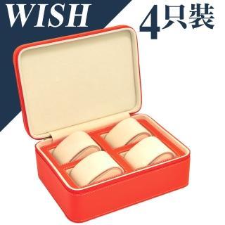 【WISH】手錶收藏盒/外出盒-有錶枕(4只裝)
