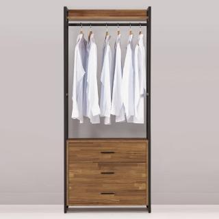 【BODEN】諾德2.7尺開放式三抽衣櫃