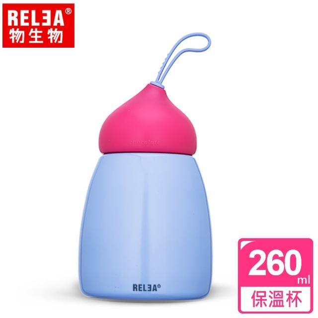 【香港RELEA物生物】260ml好時光#304不鏽鋼可可保溫杯(薰衣紫)