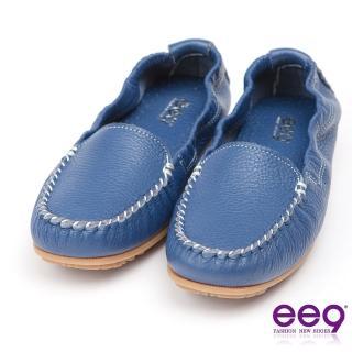 【ee9】ee9 MIT經典手工-率性風采超柔軟休閒豆豆休閒包鞋*藍色(豆豆休閒包鞋)