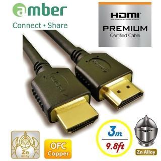 【amber】PREMIUM HDMI 2.0b認證HDMI影音傳輸線(OFC無氧銅4k2k/3M)