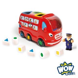 【英國驚奇玩具 WOW Toys】倫敦巴士 利奧