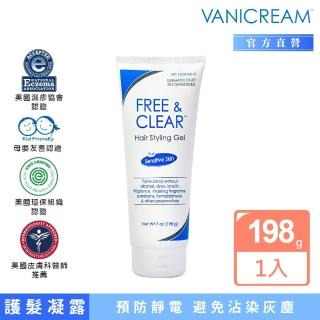 【VANICREAM 薇霓肌本】空氣感高效修護造型凝露(198g)