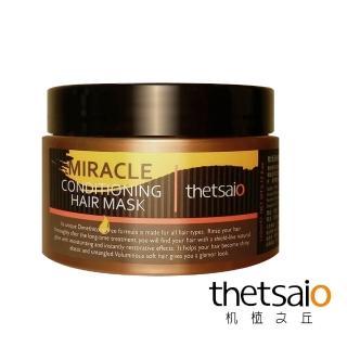 【thetsaio機植之丘】賦活滲透神奇護髮膜  145ml(無矽靈)