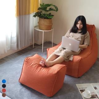 【BN-Home】Juliet茱麗葉懶人沙發 含同色系腳蹬(沙發/懶骨頭/躺椅)