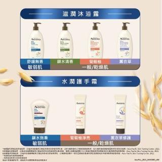 【Aveeno 艾惟諾】燕麥高效舒緩保濕乳354mlx3入組