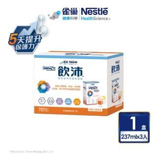 【雀巢飲沛】癌症/手術專用營養支援配方 - 熱帶水果(3罐x237ml)