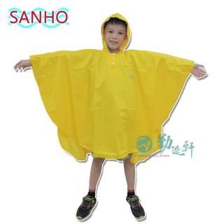 【勤逸軒】Sanho可愛熊兒童尼龍雨披(黃色L-125-150cm)