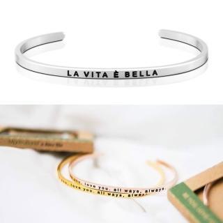 【MANTRABAND】美國悄悄話手環 LA VITA E BELLA 美麗人生 義大利文版 銀色(悄悄話手環)