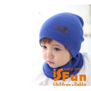 【iSFun】簡約素面*保暖嬰兒毛帽+脖圍組/粉