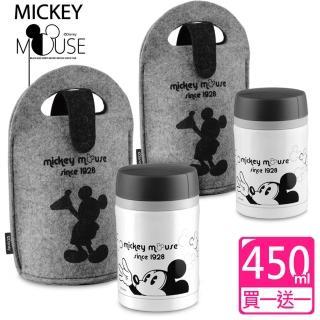 【迪士尼Disney】米奇黑白經典#304不鏽鋼真空燜燒罐提袋組450ml(買一送一)