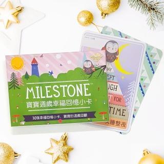 【荷蘭 Milestone Cards】寶寶週歲幸福回憶小卡(中英文版)