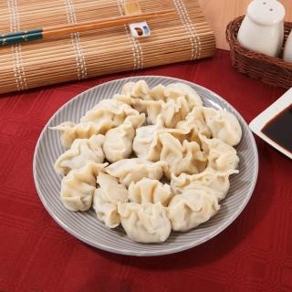 【豐郁軒】手工豬肉水餃(810g±10%每包約45顆)