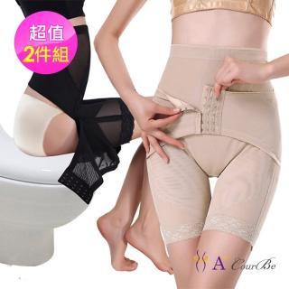 【A+Courbe】★獨家首創★350高丹後脫式3排扣凸擊凸腹爆瘦提臀褲(熱銷兩件組)
