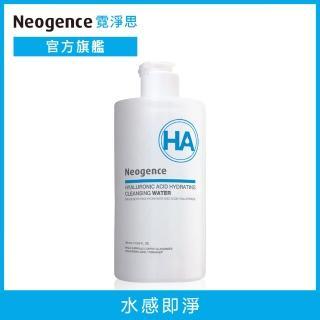 【Neogence 霓淨思】玻尿酸保濕純淨卸妝水300ml
