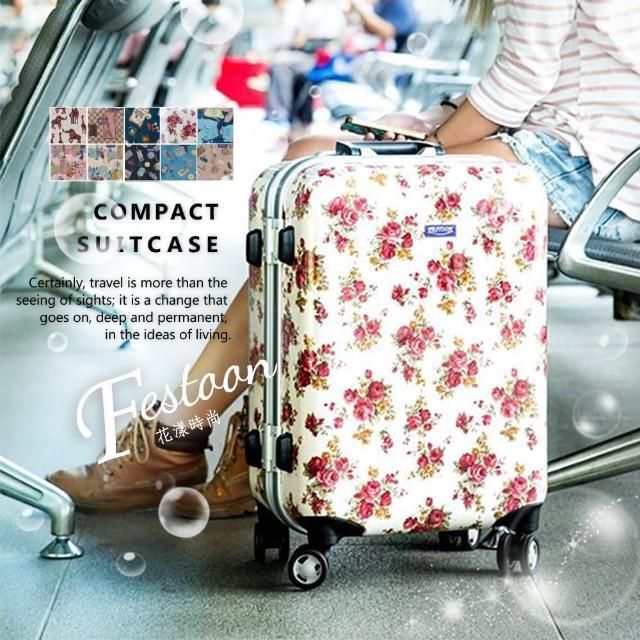 【BN-Home】MIT純手工20吋鋁框專利花漾行李箱(10款任選)