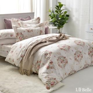 【義大利La Belle】《瑰麗花園》雙人四件式防蹣抗菌舖棉兩用被床包組