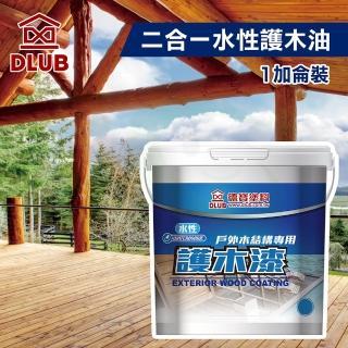 【德寶】二合一水性木屋專用護木油(1加侖裝)