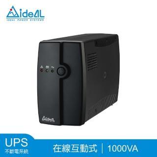 【愛迪歐IDEAL】IDEAL-5710C(在線互動式UPS 1000VA)