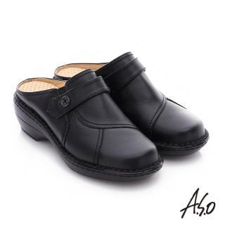 【A.S.O】雙料紓壓 全真皮奈米吸震氣墊後空休閒鞋(黑)