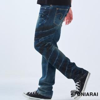 【BLUE WAY】鬼洗繡+鉚釘袋花拉鍊低腰直筒褲-鬼洗