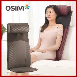 【OSIM】背樂樂 OS-260(按摩墊)